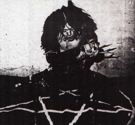 pentagram_skull5